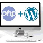Como mudar a versão PHP do Wordpress quando aparece uma mensagem de versão insegura do PHP